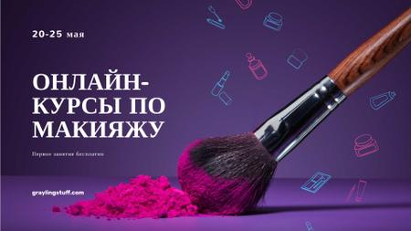Online Makeup Classes Ad with Brush and Powder FB event cover – шаблон для дизайна