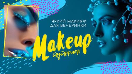 Tutorial Inspiration Woman with Creative Makeup in Blue Youtube Thumbnail – шаблон для дизайна