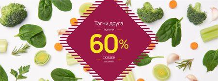Healthy Dinner Offer with Green Vegetables Facebook cover – шаблон для дизайна