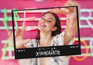 Smiling Girl in camera frame