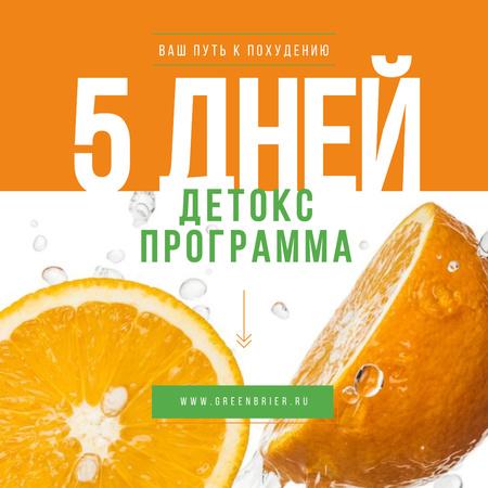 Detox Food Offer with Raw Oranges Instagram – шаблон для дизайна