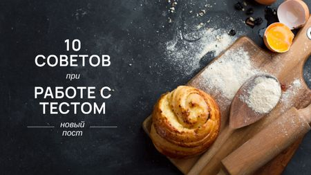 Cooking Skills courses with baked bun Title – шаблон для дизайна