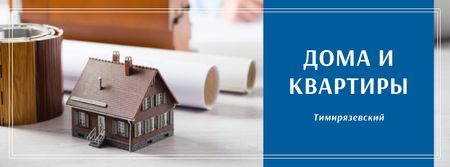 Advertisement for new real estate area Facebook cover – шаблон для дизайна