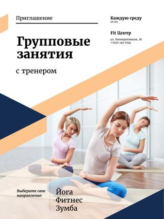 Workshop invitation with Women practicing Yoga Poster US – шаблон для дизайна
