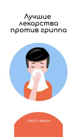 Health Advice with Man sneezing Instagram Story – шаблон для дизайна
