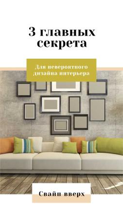 Secrets of Interior Design with Stylish Room Instagram Story – шаблон для дизайна