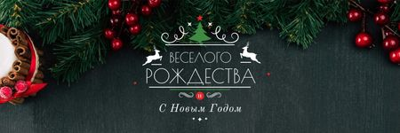Christmas Greeting Fir Tree Branches Twitter – шаблон для дизайна
