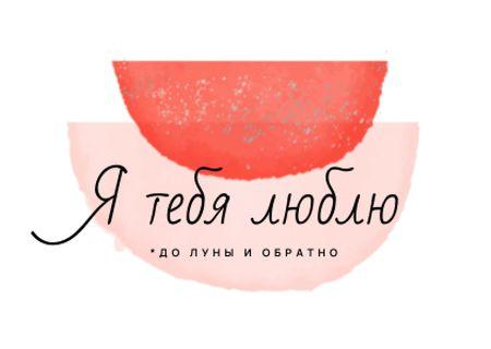 Cute Romantic Love Phrase Card – шаблон для дизайна