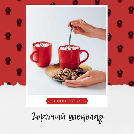Christmas Offer Hands with Cup and Gingerbread Animated Post – шаблон для дизайна
