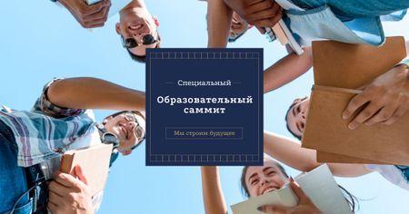 People stacking hands Facebook AD – шаблон для дизайна