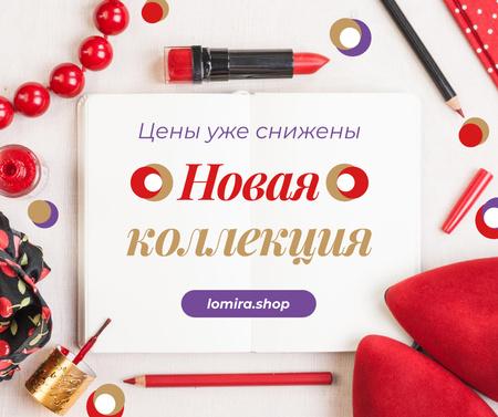 Makeup Offer Red Cosmetics Set Facebook – шаблон для дизайна