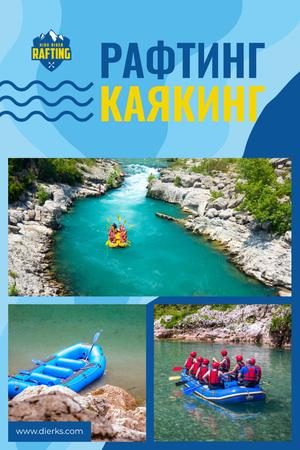 Rafting Tour Invitation with People in Boat Pinterest – шаблон для дизайна