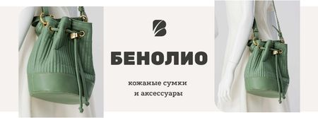 Accessories Sale woman with Green Bag Facebook cover – шаблон для дизайна