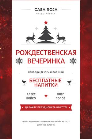 Christmas Party Invitation with Deer and Tree Pinterest – шаблон для дизайна