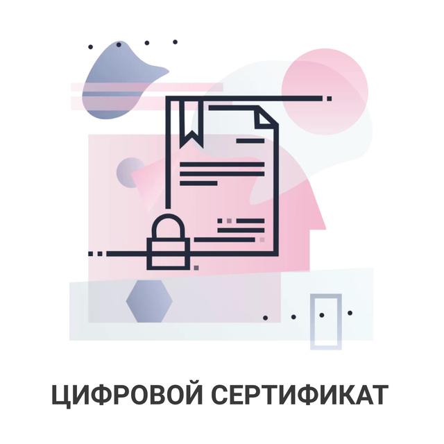 Document with lock icon Animated Post – шаблон для дизайна