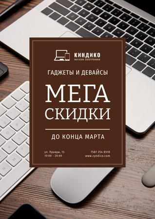Special Sale with Digital Devices Poster – шаблон для дизайна