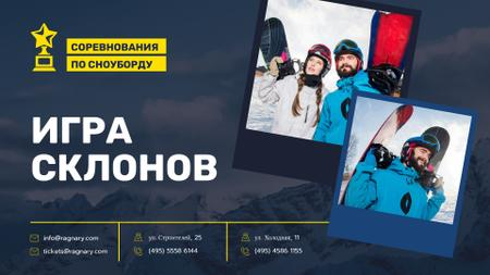 Snowboarding Competition announcement people with Boards FB event cover – шаблон для дизайна