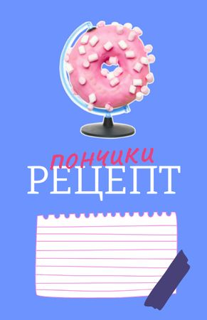 donuts Recipe Card – шаблон для дизайна