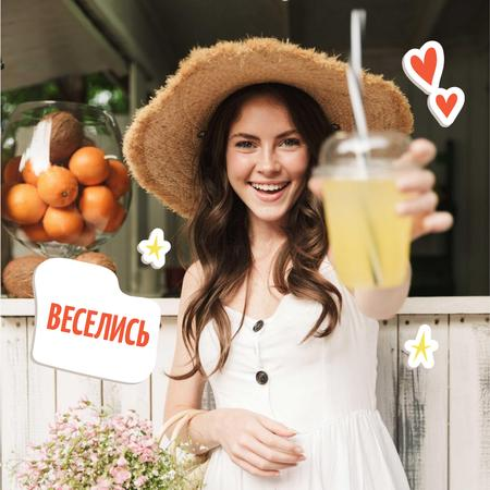 Smiling Woman with Juice Instagram – шаблон для дизайна