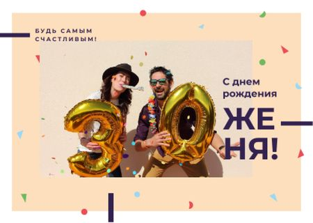 Couple celebrating anniversary Card – шаблон для дизайна