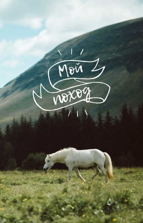 White Horse in Mountains IGTV Cover – шаблон для дизайна