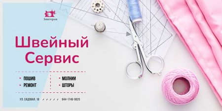 Seamstress Services Ad with Tools and Threads in Pink Twitter – шаблон для дизайна