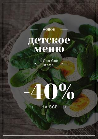 Boiled eggs with spinach Poster – шаблон для дизайна