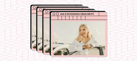 Modèle de visuel Smiling Girl in her Car - VK Post with Button