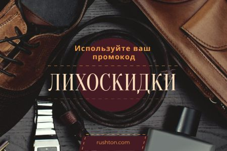 Stylish male outfit Gift Certificate – шаблон для дизайна