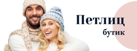 Knitwear store ad couple wearing Hats Facebook cover – шаблон для дизайна