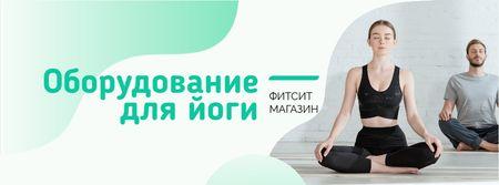 Yoga Equipment Offer Facebook cover – шаблон для дизайна