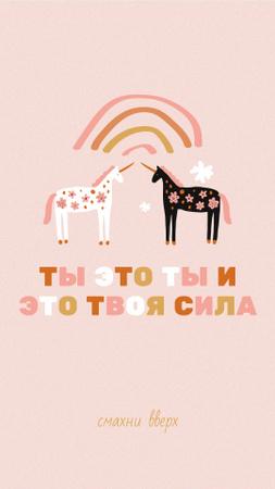 Girl Power Inspiration with Cute Unicorns Instagram Story – шаблон для дизайна
