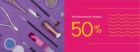 Makeup cosmetics set Offer in pink Facebook cover – шаблон для дизайна