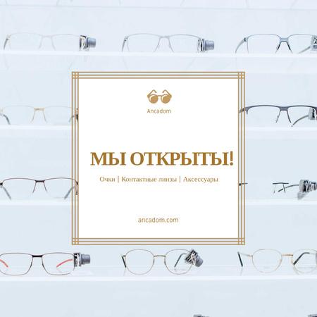 Optics Promotion Glasses in Rows on Blue Animated Post – шаблон для дизайна