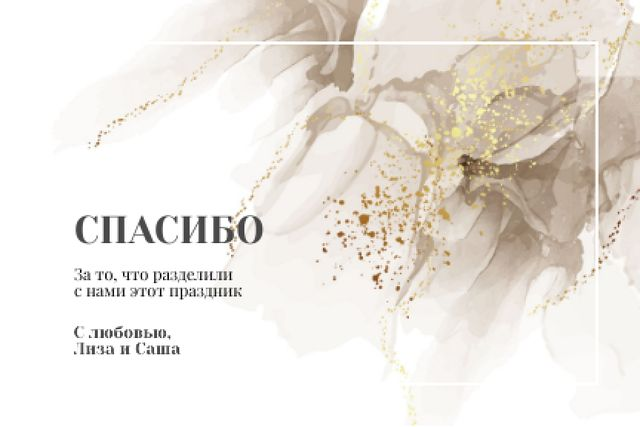 Wedding thank you on grey watercolor pattern Label – шаблон для дизайна