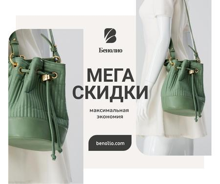 Accessories Sale woman with Green Bag Facebook – шаблон для дизайна