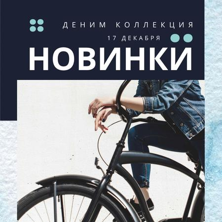 Sale Ad with Girl by black bicycle Instagram – шаблон для дизайна