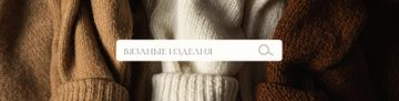 Fashion Sale with Woolen Knitted Sweaters