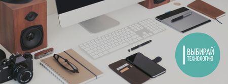 Modern digital devices Ad Facebook cover – шаблон для дизайна