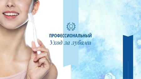 Tooth Care Services Ad with Woman Holding Toothbrush Youtube – шаблон для дизайна