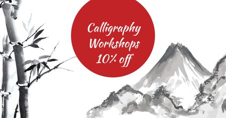 Ontwerpsjabloon van Facebook AD van Calligraphy Learning with Mountains Illustration