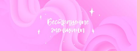 Girl Power Inspiration on pink Facebook cover – шаблон для дизайна