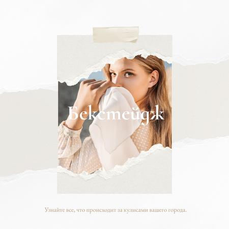 Fashion ad Elegant Woman in White Clothes Instagram – шаблон для дизайна