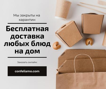 Delivery Services offer with Noodles in box on Quarantine Facebook – шаблон для дизайна