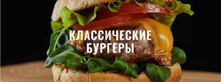 Fast Food Offer with Tasty Burger Facebook cover – шаблон для дизайна