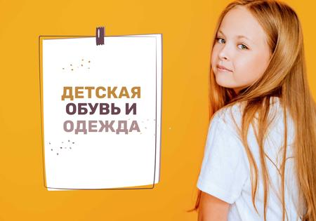Ontwerpsjabloon van VK Universal Post van Children's Shoes and Clothes Offer