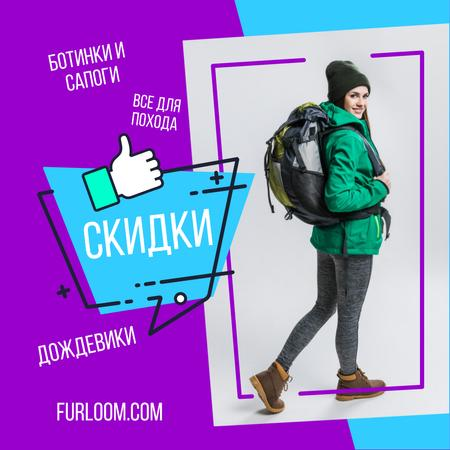 Hiking Equipment Ad Woman with Backpack Instagram AD – шаблон для дизайна