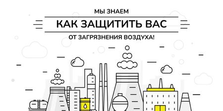 Air pollution concept with Industry Farms Twitter – шаблон для дизайна