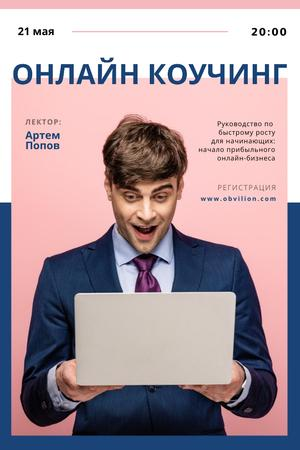Online Courses Ad with Excited Man with Laptop Pinterest – шаблон для дизайна