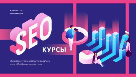 Business Courses SEO Tools Concept FB event cover – шаблон для дизайна